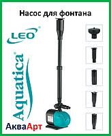 Насос для фонтана ХКF35P (однофазный) Aquatica