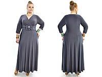 Красивое серое платье в пол с открытым декольте
