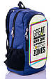 "Детский рюкзак "" COMFORT ZONES"" (синий), фото 2"