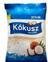 Стружка кокосовая Privat 150 гр