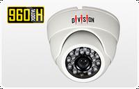 Камера видеонаблюдения Division DI-700 IR24