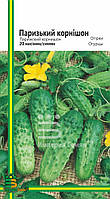 Семена огурца Парижский корнишон (любительская упаковка)20 шт.
