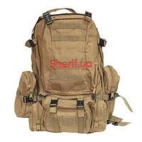 Рюкзак 40 литров армейский большой с подсумками  Coyote brown B7013CTB