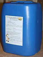 """Хлоргексидин  средство для обработки вымени профилактика мастита ТМ """"RISE""""( пленкообразующий)"""