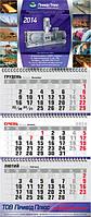 """Квартальный календарь """"Бизнес"""" 1 рекламное поле 100 шт"""