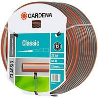 """Шланг Gardena Classic 1/2"""", 50 м (18010-20.000.00)"""