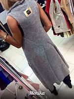 Женский жилет удлиненный с карманами и аппликацией вязка ангора серый 5045/1 МТ