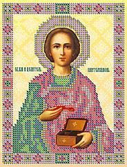 Схема для вышивки бисером  Св. Пантелеймон целитель