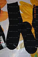 Мужские носки, р.40-45,зима,махра внутри, фото 1