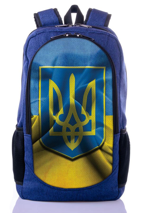 """Взрослый рюкзак """" ГЕРБ УКРАИНЫ"""" (синий)"""