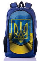 """Детский рюкзак """" ГЕРБ УКРАИНЫ"""" (синий), фото 1"""