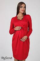 Платье для беременных и кормящих Winona, красное, фото 1