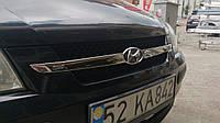 HYUNDAI GETZ Накладки на решетку радиатора (нерж.) 2 шт.