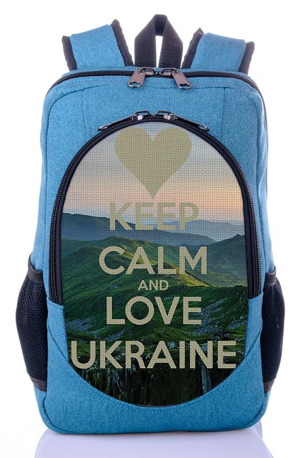 """Взрослый рюкзак """" LOVE UKRAINE"""" (бирюза)"""