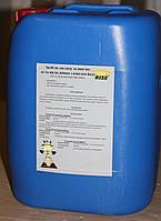 """Средство для обработки вымени перед доением  на молочной кислоте ТМ """"RISE"""""""