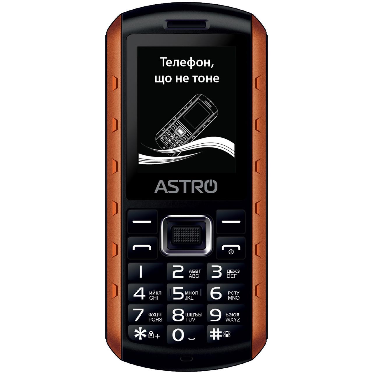 Мобильный телефон ASTRO A180 RX Orange