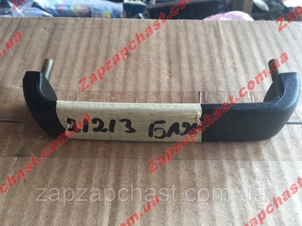 Ручка багажника Ваз 21213 нива тайга ДААЗ 21213-6305150
