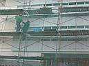 Сетка защитная для строительных лесов (Разная)