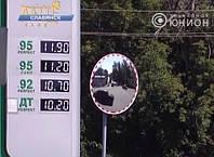 В городе Славянске Донецкой области появились дорожные зеркала «MEGAPLAST Kladno Ltd.».