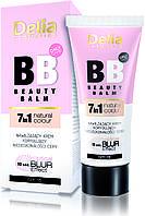 Delia Многофункциональный крем для лица ВВ Beauty Balm 7в1