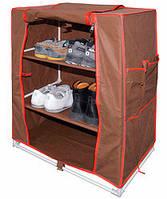 Шкаф для обуви 60х38х73 см