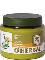 O'Herbal Маска для объема тонких волос 500мл