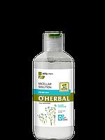 "O'Herbal Мицеллярный раствор для сухой кожи ""with flax extract"" 500ml"