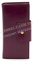 Женский стильный кошелек малинового цвета SAARALYNN art.8821