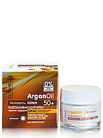 Дневной разглаживающий крем против морщин Dr. Sante Argan Oil, 50+
