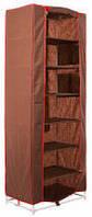 Шкаф для обуви 60х38х165 см