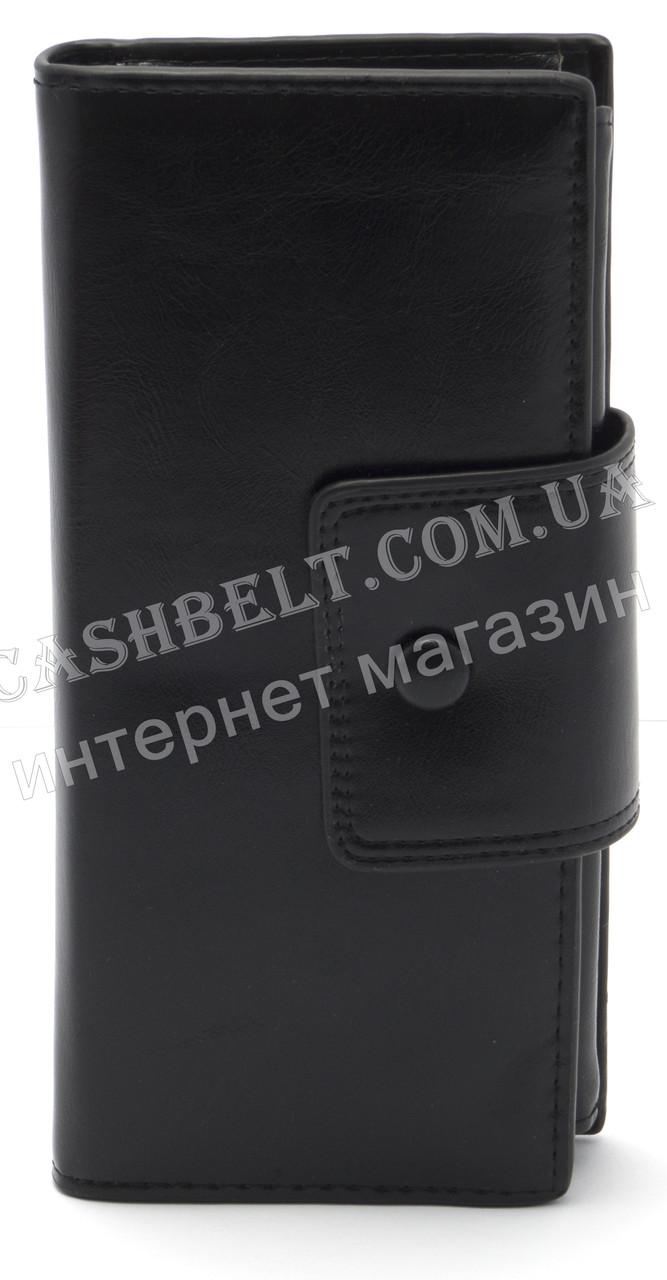 Женский стильный кошелек черного цвета SAARALYNN art.8821