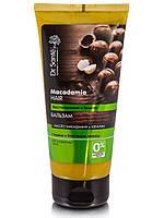 """Бальзам для волос """"Восстановление и Защита"""" с маслом макадамии и кератином Dr. Sante Macadamia Hair, 200мл."""