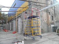 Вышка тура строительная 3+1, 1,6 х 0,8