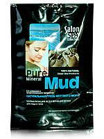 """Натуральная грязь """" Мертвого моря""""  ТМ """"Salon Professional SPA"""" , 200 мл."""