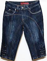 Бриджи джинсовые для женщин р. 26    арт. 018.08.019.
