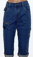 Бриджи джинсовые для мужчин р. 29    арт. 8177\= Турция