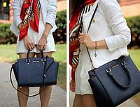 Стильная женская сумка Michael Kors Selma Майкл Корс