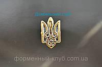 Эмблема тризуб