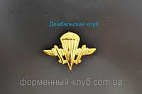 Эмблема парашут
