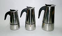 Гейзерная кофеварка A-plus 300 мл