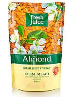 """Крем-мыло с увлажняющим молочком """"Миндаль""""    ТМ """" Fresh juice"""", 460 мл. Дой-пак"""