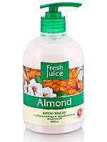 "Крем-мыло с увлажняющим молочком ""Миндаль""    ТМ "" Fresh juice"", 460 мл."