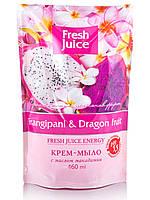 """Крем-мыло """"Франжипани и Драконов фрукт""""    ТМ """" Fresh juice"""", 460 мл. Дой-пак"""
