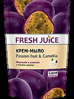 """Крем-мыло с маслом камелии """"Маракуйя и Камелия """"  ТМ """" Fresh juice"""", 460 мл. Дой-пак"""