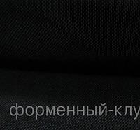 Ткань КОРДУРА 1200D (ПУ) черная