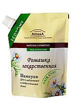 """Шампунь """" Ромашка лекарственная""""   ТМ """" Зеленая аптека"""", 200 мл. Дой-пак"""