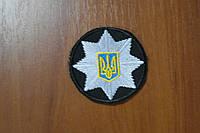 Кокарда Полиции Украины