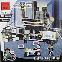 Конструктор Брик Полиция 128: 325 деталей, аксессуары, 3 фигурки, коробка 28х29х6 см, 6+ лет