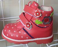 Детские демисезонные ботинки на молнии для девочек KLF 26,28