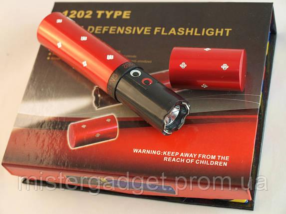Электрошокер Помада 1202 Фонарик LED Красный Выходной импульс шокера до 3600KV, фото 2